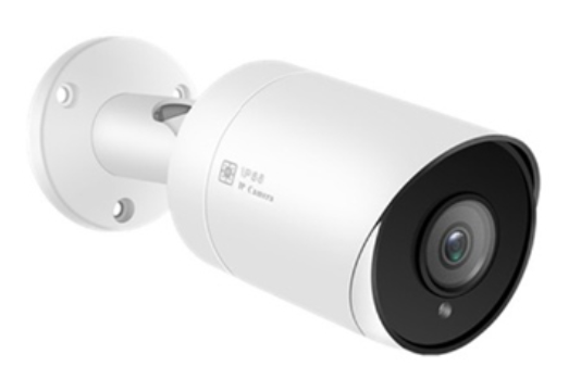 ( Uprime Series ) 5MP IP Camera (Bullet)