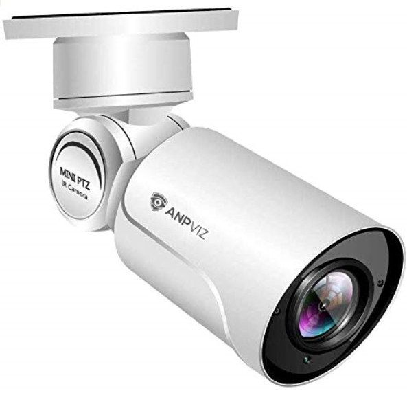 ( Uprime Series ) 5MP PTZ IP Camera (Bullet)