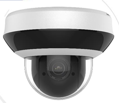 ( HK Series) 4MP IP Camera  (PTZIP204WX4IR)
